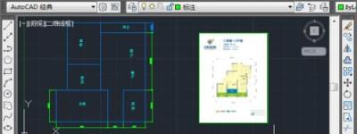 cad怎么导入图片?  CAD插入图片的两种方法