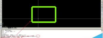 CAD中怎么使REC快捷键绘制矩形?