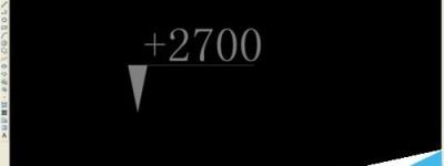 CAD怎么绘制画标高符号倒三角图形?