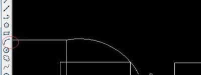 CAD绘图栏前六个基础的命令介绍