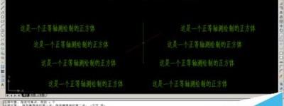 CAD怎么使用文字工具? cad中文字的设置方法