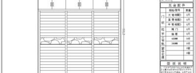 cad打印出现比例不对该怎么调整图纸比例?