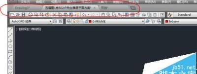 CAD2014打开多个文件窗口百题不显示该怎么办?