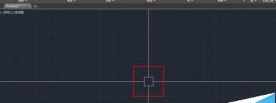 CAD十字光标大小怎么恢复默认的大小和颜色?