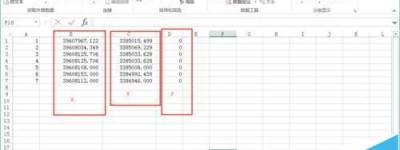 cad点坐标数据怎么导入excel?  cad坐标输出excel的方法