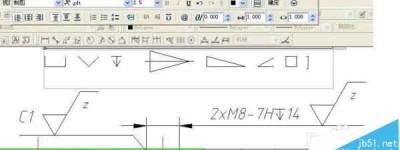 Cad怎么输入尺寸标注沉孔深度锥度斜度符号?