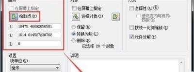 CAD中动态块怎么编辑/分解重组?