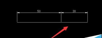 cad如何延长线段? cad线段延长的技巧