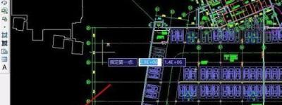 CAD图纸左下角坐标参数怎么修改?