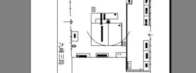 CAD中A4图纸怎么横向打印? CAD图纸修改打印方向的教程