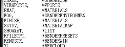 CAD中express tool扩展工具箱怎么设置快捷键?
