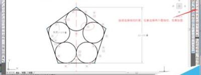 CAD怎么使用参数化约束功能?