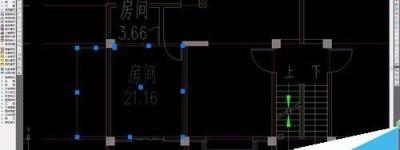 cad2014中怎么快速计算房间面积?