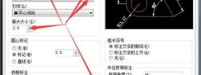 CAD中编辑样式标注管理器该怎么用?