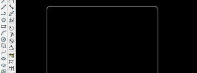 CAD怎么使用倒圆角命令将矩形变成圆角矩形?