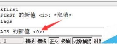 CAD中先选择后执行命令不能使用该怎么办?