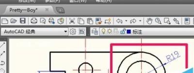 cad怎么标注面积? CAD快速标注面积的教程