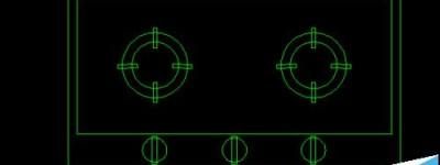 cad怎么设计煤气灶平面图? cad绘制煤气灶的详细教程