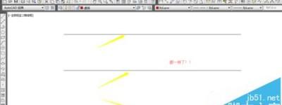 CAD格式刷怎么使用? CAD格式刷的两种使用教程