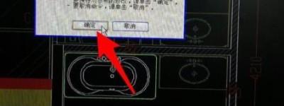 CAD在位编辑块命令怎么使用?
