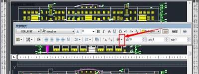 CAD怎么输入钢筋符号? CAD添加钢筋符号的教程