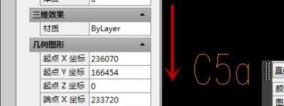 cad怎么算多条线段长度? cad计算所有线段总长度的教程