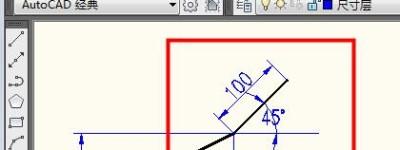 cad相对坐标和绝对坐标怎么输入?