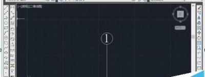 cad如何绘制轴线? CAD绘制建筑图轴线的教程