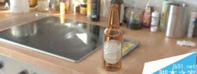 cad中怎么绘制立体酒瓶模型?