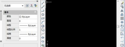 cad光栅图像怎么剪切复制?