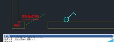 CAD中捕捉自FROM命令怎么使用?