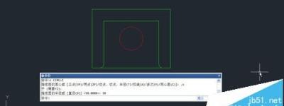 CAD捕捉中的点过滤器该怎么使用?