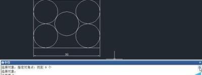 CAD图纸怎么缩放到想要的尺寸?