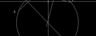 CAD怎么给一条斜线画垂线?