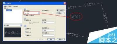 CAD怎么自定义线型? CAD利用工具定制线型的教程