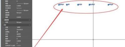 CAD怎么使用计算器奎奥苏对齐文字位置?