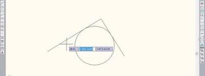 cad怎么绘制与两条直线相切的圆?