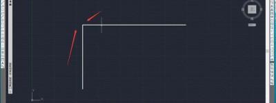 CAD中怎么找到两直线的交点?