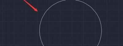 CAD中怎么通过3点画圆?