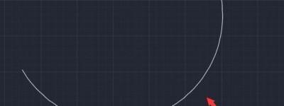 Autodesk cad绘制圆弧的方法