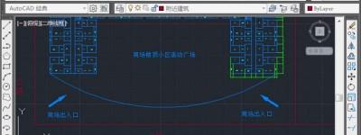 CAD特性匹配什么时候用? CAD特性匹配的详细介绍