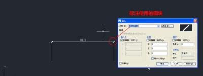 CAD图形文字复制粘贴以后出现变化该怎么办?