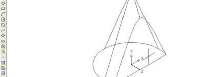 CAD中快速剖切圆锥体的方法