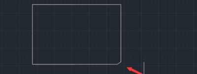 CAD怎么使用倒角命令绘制图形?