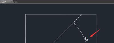 CAD2015怎么画角线?  CAD画角度直线的方法