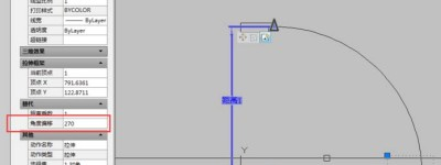 CAD怎么创建动态块建筑门图块?