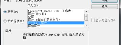 CAD图纸表格打印很模糊该怎么办?
