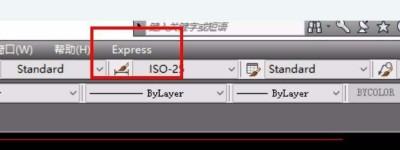 CAD2014怎么使用Express工具栏?