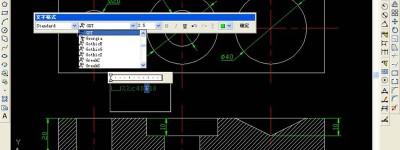 cad沉孔符号怎么打? CAD孔深符号的输入技巧