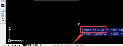 CAD怎么测量图纸的尺寸长度?